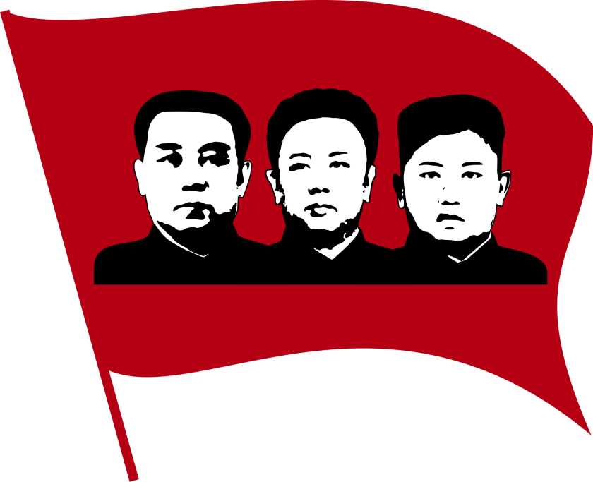 Flag_of_North_Korean_leaders.svg