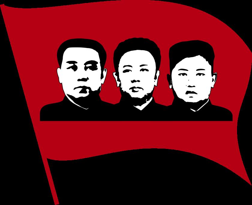 Flag_of_North_Korean_leaders.svg